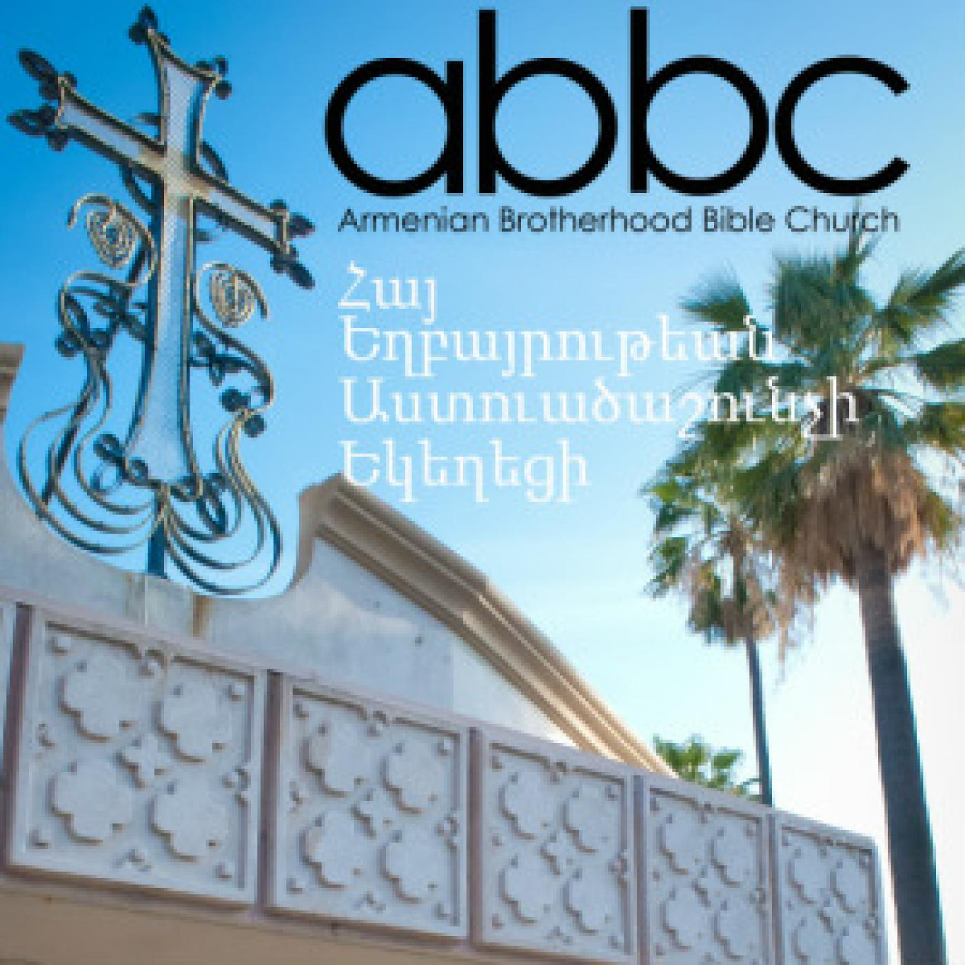 ABBC Pasadena