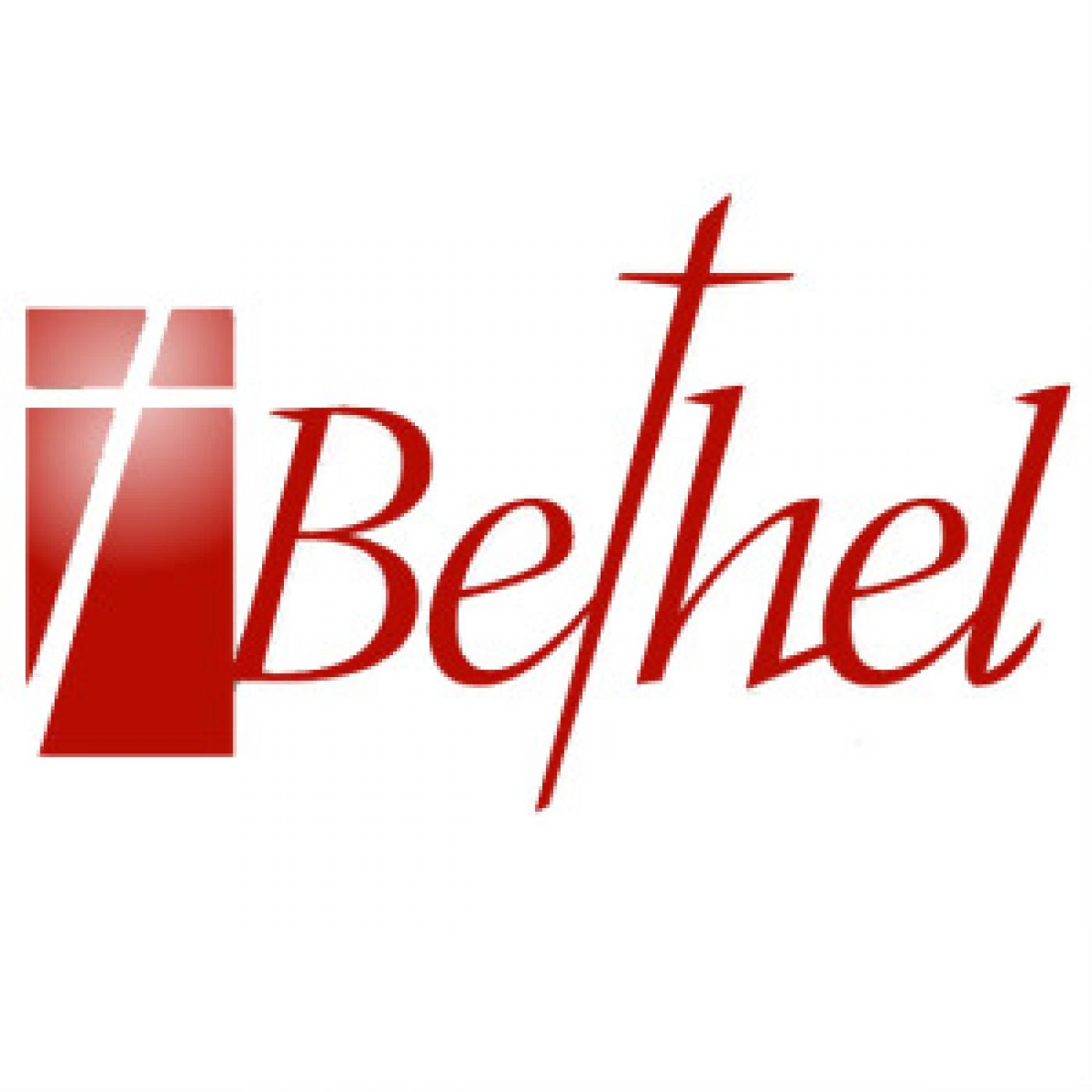 Bethel Baptist of Brookings